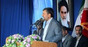 ورود سازمان بازرسی کل کشور به پرونده ۳ هزار بورسیه غیر قانونی در دولت احمدی نژاد