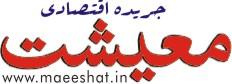 Maeeshat