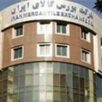 معامله 50 هزار تن کالا به ارزش بیش از882 میلیارد ریال در بورس کالای ایران